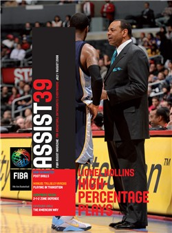 FIBA Assist Magazine, выпуск № 39 ()