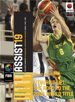 FIBA Assist Magazine, выпуск № 19 ()