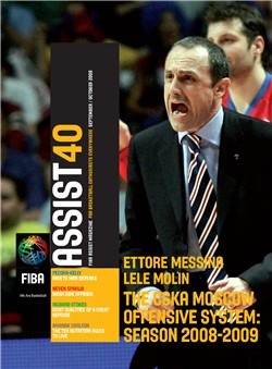 FIBA Assist Magazine, выпуск № 40 ()