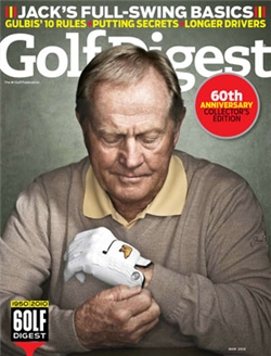 Golf Digest Magazine, выпуск № 3 ()