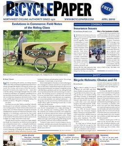 Bicycle Paper, выпуск № 2 (39)