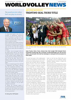World Volley News, выпуск № 69 (69)