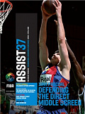 FIBA Assist Magazine, выпуск № 37 ()