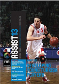 FIBA Assist Magazine, выпуск № 13